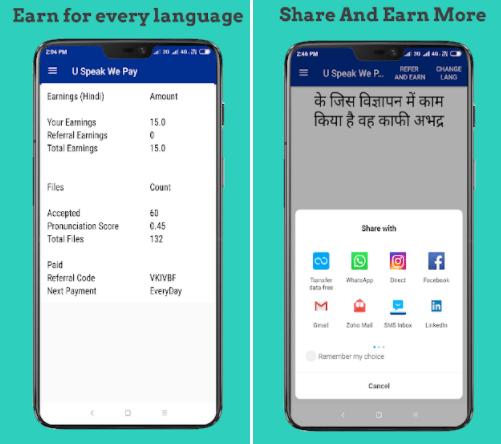 Best Money Earning Apps