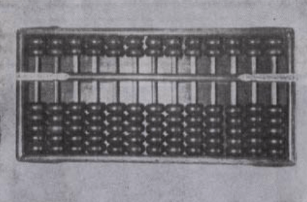 What is Abacus?