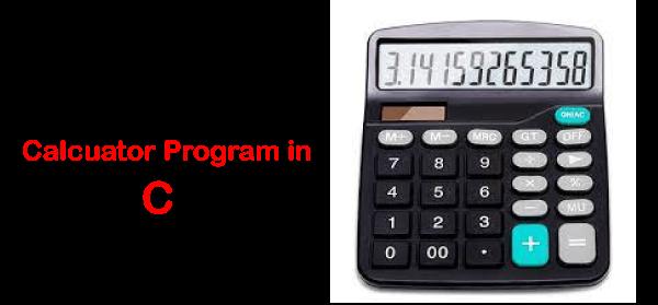 Calculator Program in C