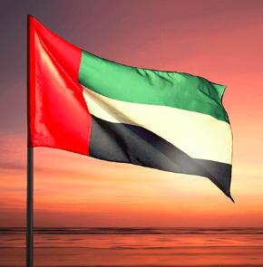 UAE Full Form