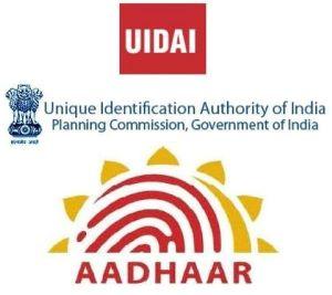 UIDAI full form