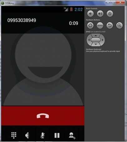 android phone call example output 2