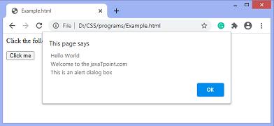 JavaScript alert()