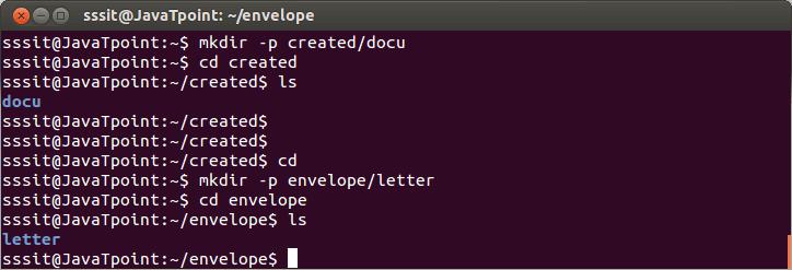 linux-directories-mkdir-p1