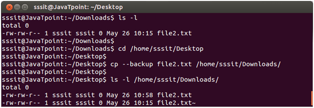 Linux file cp backup