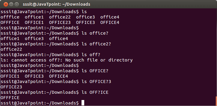 Linux File Globbing2