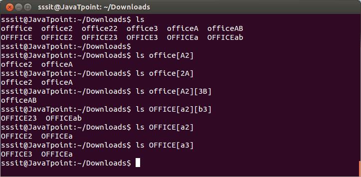 Linux File Globbing3