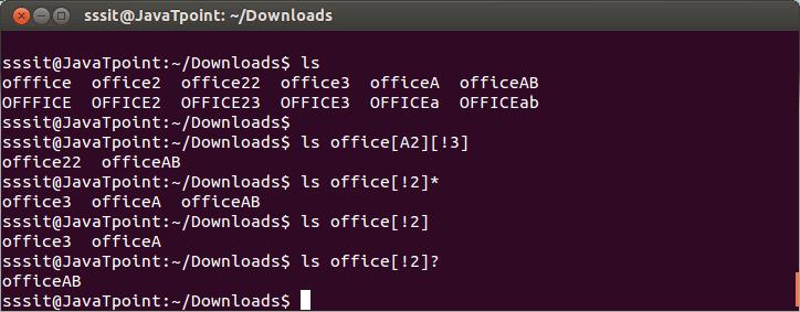 Linux File Globbing4