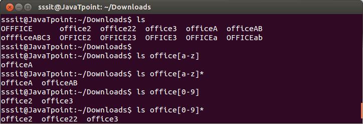Linux File Globbing5