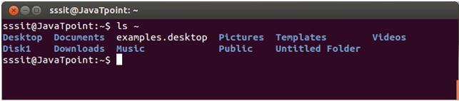 Linux ls ~