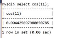 MySQL Math COS() Function