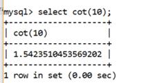 MySQL Math COT() Function