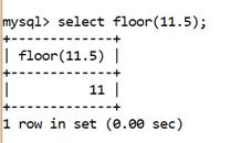MySQL Math FLOOR() Function