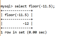 MySQL Math FLOOR() Function