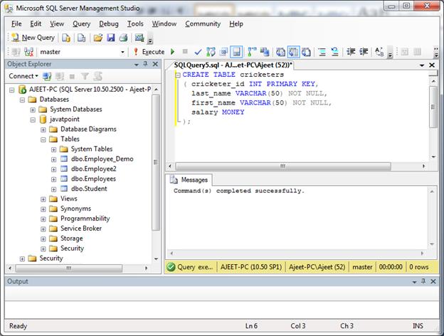 SQL Server primary key 1