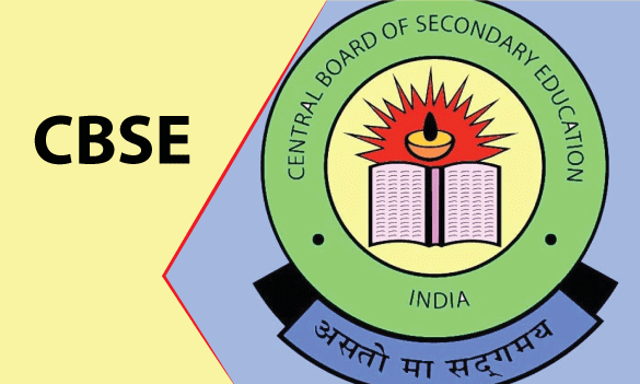 CBSE - Central Board Of Secondary Education