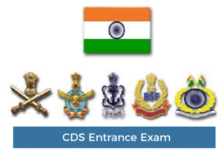 CDS - Combined Defence Services
